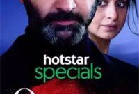 Out of love hotstar web series download