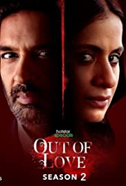Out of love season 2 hotstar special web series download