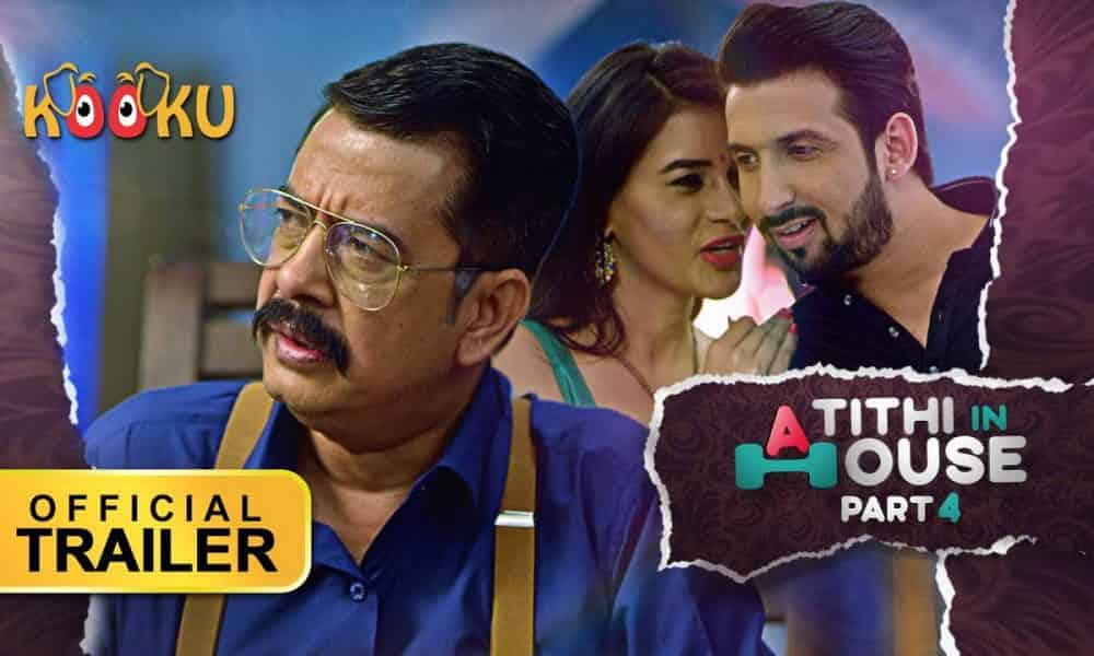 Download Atithi In House full Web Series HD